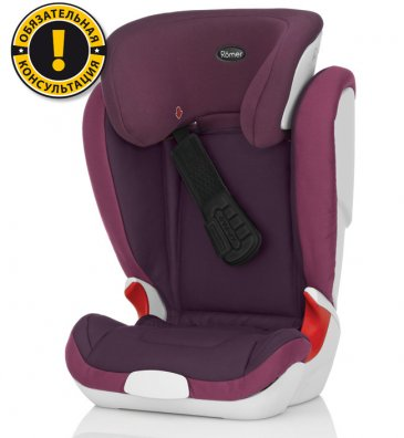Britax Romer KID XP